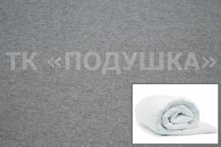 Купить меланжевый трикотажный пододеяльник в Архангельске